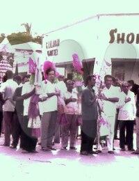 Ashoura, Tazias,Boulevard Philibert Tsiranana, Tuléar, Madagascar,1972,,Collection K. VALABDAS - I. PIARALY MAOUDJEE