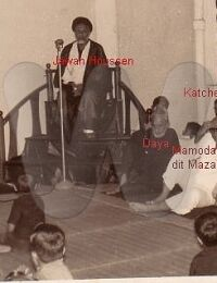 Mosquée KSI Majunga,Inconnu,1960,Commentaire,Colection Privée